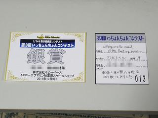 144_con_3rd-01.jpg