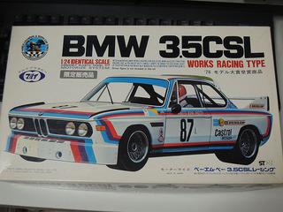 24_BMW3.5CSL-01_making01.jpg