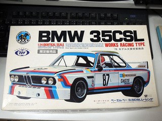 24_bmw35csl-01_making01.jpg