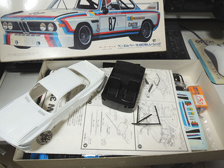 24_bmw35csl-01_making02.jpg