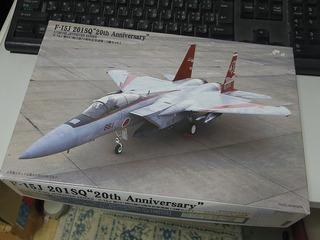 F-15_fest01.jpg