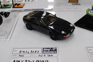 jmc2011_DSC_0916.jpg