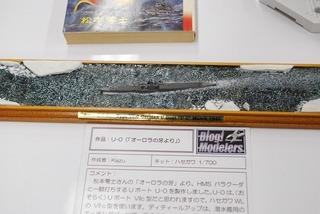 jmc2011_DSC_0929.jpg