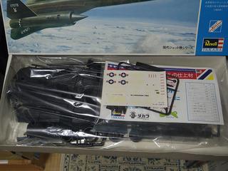 shopping20120113-02.jpg