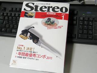 shopping20120114-01.jpg