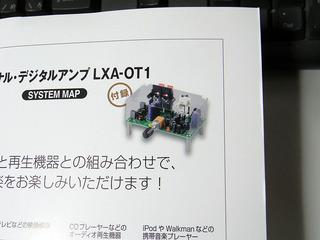 shopping20120114-03.jpg