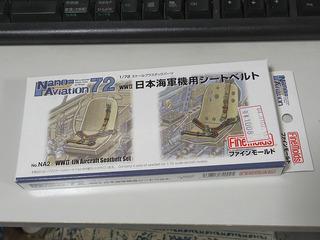 shopping20120420-03.jpg