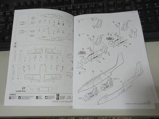 shopping20120420-05.jpg