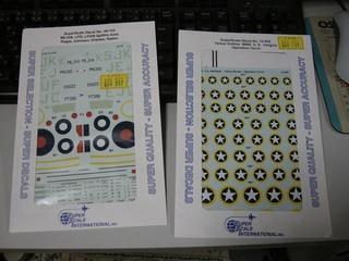shopping_20110914_02.jpg