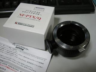 shopping_2012042701.jpg