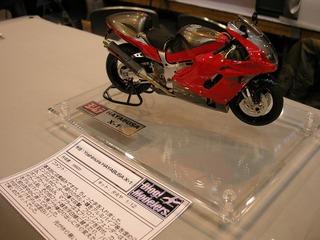 shs2011_bm_DSCN1570.jpg